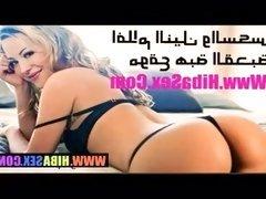 Mature Arab BBW